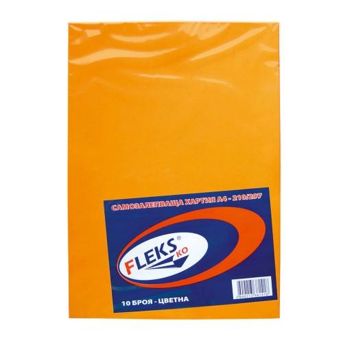 Самозалепваща хартия А4 оранжев неон.2613