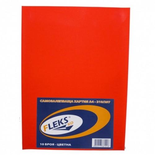 Самозалепваща хартия А4 червен неон.2591